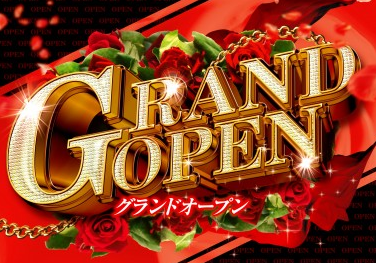 grand-open